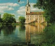 Ярославль. Церковь Петра и Павла. XVII в.