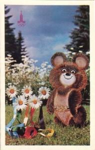 Талисман Летних Олимпийских игр 1980 года - Мишка