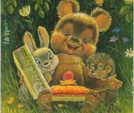 Весёлые зверята: медвежонок с тортиком, зайчонок и ёжик