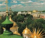 Ярославль. Панорама города с колокольни