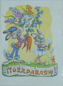 Рисованные зайцы: заяц с букетом и зайчиха с ромашкой