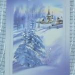 С Новым Годом и Рождеством! Зимний пейзаж