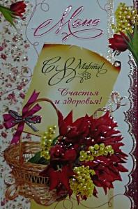 Букет тюльпанов и цветы мимозы в корзинке