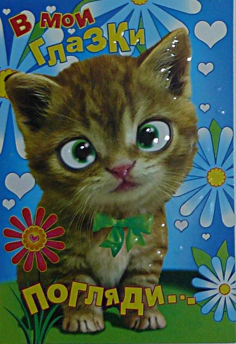 картинки открытки любимому: