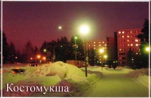 фото-открытки