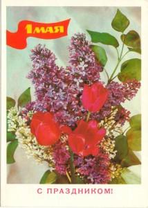 букет - сирень с тюльпанами