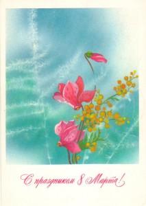 акация серебристая - цветочная композиция