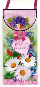 конверт-открытка с ромашками