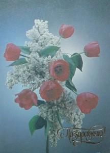 серая открытка с тюльпанами