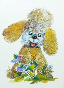 рисунок щенка