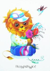 рисунок львёнка