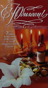 лилия, свечи и вино