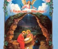 рождественаская сцена