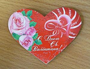 открытка - сердечко