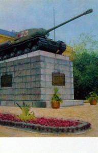 Прага. Советский танк на Смихове.