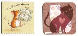 две маленькие открытки