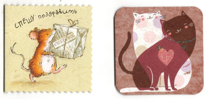 милые открытки: