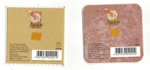 открытки с липучками