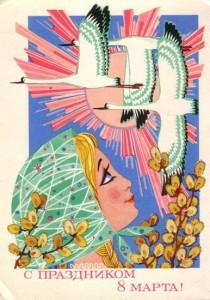женщина и весна
