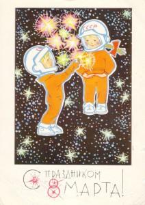 женщина в космосе 8 марта